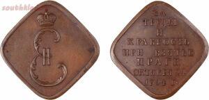 Наградные медали Российской Империи - 0_20152d_a961b1e6_orig.jpg