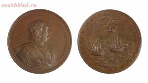 Наградные медали Российской Империи - 0_201435_e434c802_orig.jpg
