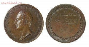 Наградные медали Российской Империи - 0_201439_9853d3f_orig.jpg