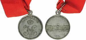 Наградные медали Российской Империи - 0_201529_f49394e4_orig.jpg