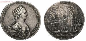 Наградные медали Российской Империи - 0_201582_91d14dae_orig.jpg