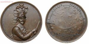 Наградные медали Российской Империи - 0_2014cc_4b091373_orig.jpg