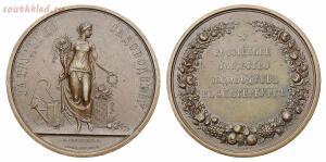 Наградные медали Российской Империи - 0_2015c6_60f92462_orig.jpg
