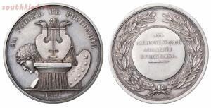 Наградные медали Российской Империи - 0_2015e2_f904526f_orig.jpg