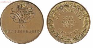 Наградные медали Российской Империи - 0_2015e8_bbeac5a6_orig.jpg