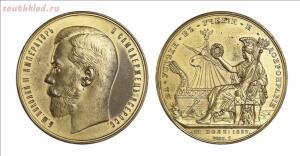 Наградные медали Российской Империи - 0_201826_5a1c74ec_orig.jpg