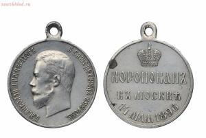 Наградные медали Российской Империи - 0_2014b2_9d5eb853_orig.jpg