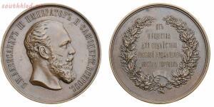 Наградные медали Российской Империи - 0_2015c7_e12baec5_orig.jpg