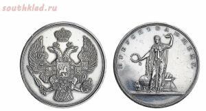Наградные медали Российской Империи - 0_2015c8_5b0b725b_orig.jpg