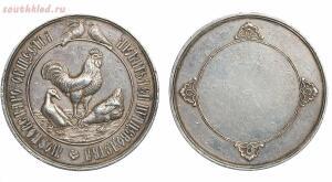 Наградные медали Российской Империи - 0_2015ca_fbc2c098_orig.jpg