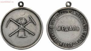 Наградные медали Российской Империи - 0_2015cb_b78f769c_orig.jpg