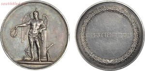 Наградные медали Российской Империи - 0_2015df_381e0891_orig.jpg