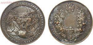 Наградные медали Российской Империи - 0_2015e0_38eb4d20_orig.jpg