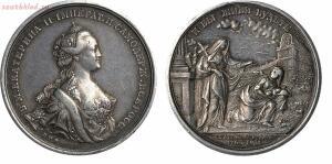 Наградные медали Российской Империи - 0_2015e3_acbd02e1_orig.jpg
