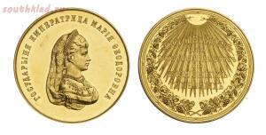 Наградные медали Российской Империи - 0_2016a3_d74e3cf5_orig.jpg