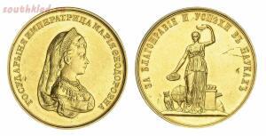 Наградные медали Российской Империи - 0_2016a4_e17bcc02_orig.jpg