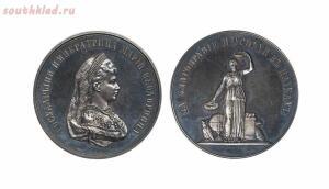 Наградные медали Российской Империи - 0_2016a5_3138febd_orig.jpg