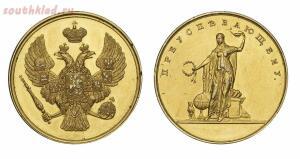Наградные медали Российской Империи - 0_2016aa_f89ffae4_orig.jpg