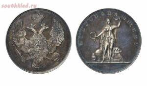 Наградные медали Российской Империи - 0_2016ab_da8d9019_orig.jpg