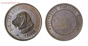 Наградные медали Российской Империи - 0_2016ae_4de8edb7_orig.jpg