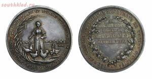 Наградные медали Российской Империи - 0_2016b0_4940a33a_orig.jpg