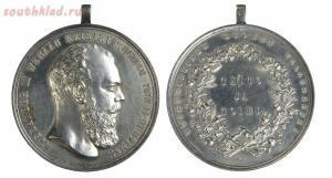 Наградные медали Российской Империи - 0_20143a_6150c576_orig.jpg