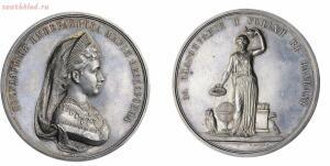 Наградные медали Российской Империи - 0_20150d_7ebc5c59_orig.jpg