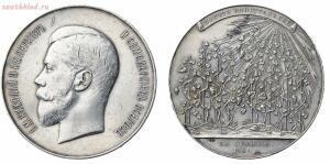 Наградные медали Российской Империи - 0_20150e_1ddab708_orig.jpg
