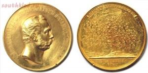 Наградные медали Российской Империи - 0_20181e_d8525d5c_orig.jpg