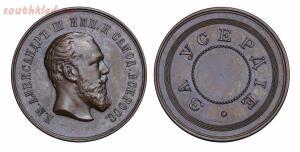 Наградные медали Российской Империи - 0_201436_1211cfed_orig.jpg