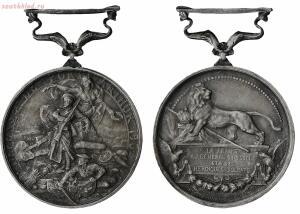 Наградные медали Российской Империи - 0_201511_daa63b08_orig.jpg