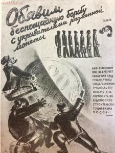 Объявим беспощадную войну с укрывателями разменной монеты - 432tjSHjgKA.jpg