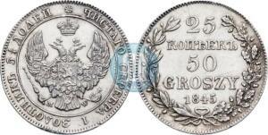 Монеты с необычным непривычным номиналом. - img_0 (1).jpg