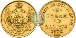 Монеты с необычным непривычным номиналом. - img_0.jpg