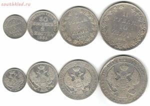 Монеты с необычным непривычным номиналом. - rus-pol.jpg