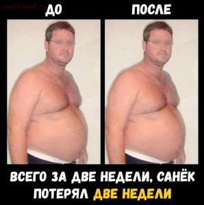 Анекдоты  - B6CtHMHmfzY.jpg