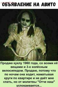 Анекдоты  - 6mLARJUVyLA.jpg