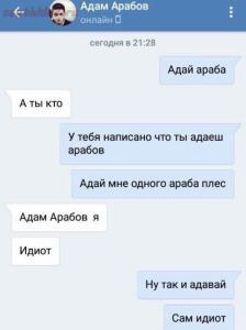 Анекдоты  - chWSc5iJvWE.jpg