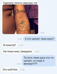Анекдоты  - xMrg_1g-1Ww.jpg