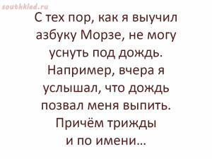 Анекдоты  - UKURGaYMjO0.jpg