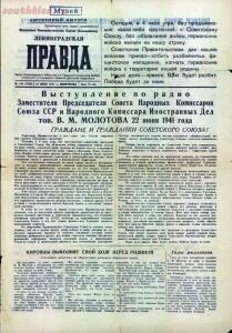 22 июня 1941 года Началась Великая Отечественная Война  - 7mVuNFCww88.jpg