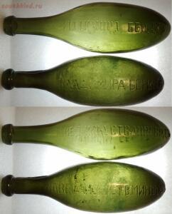 Старинные бутылки: коллекционирование и поиск - Бендт..jpg