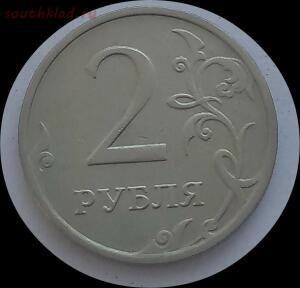 [Продам] Средство для чистки медно-никелевых монет - IMG_20180621_174612.jpg