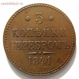 Монеты с необычным непривычным номиналом. - 98c737b071d65cd87aae019f5d083336.jpg