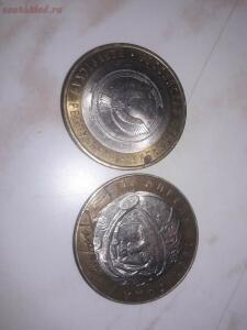 Оцените монеты 10 рублей - cfwu7ne2YNg.jpg