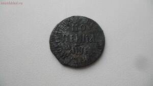 копейка 1705 года б.к. - DSCN3729[1].JPG