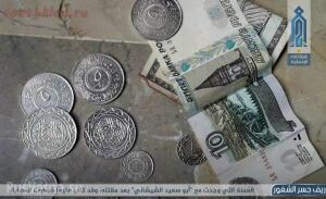 Монеты ИГИЛ - rubli_nusry.jpg