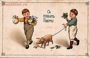 Новогодние и Рождественские открыты Российской Империи - 3878830.jpg