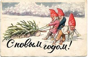Новогодние и Рождественские открыты Российской Империи - 69-44a51-1241180-m750x740.jpg