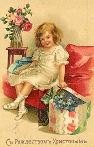 Новогодние и Рождественские открыты Российской Империи - 8e05708a91a25c0e18a5ecb11dead550--vintage-cards-vintage-postcards.jpg